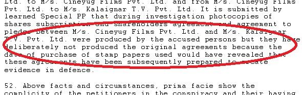 டெல்லி உயர் நீதி மன்றத்தில்,  Kanimozhi Karunanithi vs Central Bureau Of Investigation வழக்கில் - கனிமொழியின் ஜாமீன் கோரிக்கையை நிராகரித்து, அஜித் படிஹொக் அவர்கள் தீர்ப்பளித்த, சுமார் நாற்பது பக்க, 8 ஜூன் 2011 தேதியிட்ட ஆவணத்திலிருந்து ஒரு சிறு பகுதி - அஜித் படிஹொக் எப்படி அங்கலாய்க்கிறார் பாருங்கள். (இத் தீர்ப்பின், முழு ஸ்கேன்களைக் கொடுக்கலாம், ஆனால் என்னுடைய குட்டி பேண்ட்விட்த் இணையத் தொடர்பில் அது முடியாத காரியம் - இந்தத் தீர்ப்பு, இணையத்தில் இருப்பின், அதன் சுட்டியைக் கொடுக்க முயல்கிறேன்)