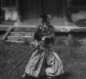 ... and of course, my dear Kyuzo from Shichinin no Samurai - must surely be a descendent of the legendary Matajuro...