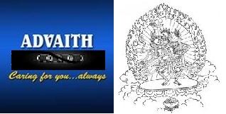 கருத்துப்படம்: ஆடிகிங்கரரின் அத்வைதம்