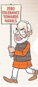 www.manjul.com/IndianCartoons/narendra-modi-on-naxalism/ தளத்தில் இருந்து எடுக்கப்பட்டு, கத்தறிக்கப் பட்ட படம்...