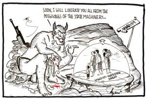 இதுதாண்டா மாவோயிஸ்ட் எனும் நக்ஸடார்க்!