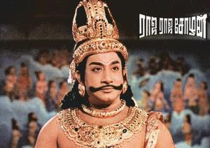 rajarajachozhan-original