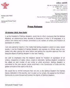 http://sahitya-akademi.gov.in/sahitya-akademi/pdf/appeal-12-10-15.pdf