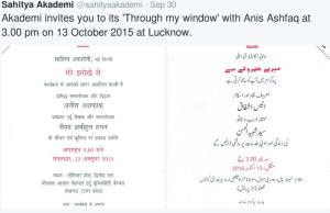 Screenshot from 2015-10-12 23:41:26