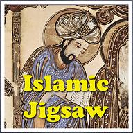 islamic-art-jigsaw-puzzle-fa0e10-w192